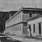 El Primer Hospital Público de Honduras