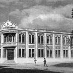 ¿Cuales son los dos colegios religiosos más antiguos de Tegucigalpa?